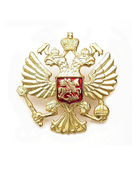 Imperial Eagle Hat Badge